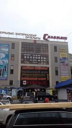 Межкомнатные двери ВОЛХОВЕЦ от 80.000 комплект (заводская фурнитура) м